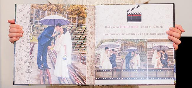 Интересные подписи для фотографий про любовь