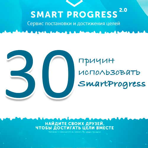 причины использовать SmartProgress