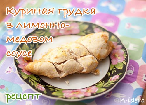 Домашние рецепты куриной грудкой фото
