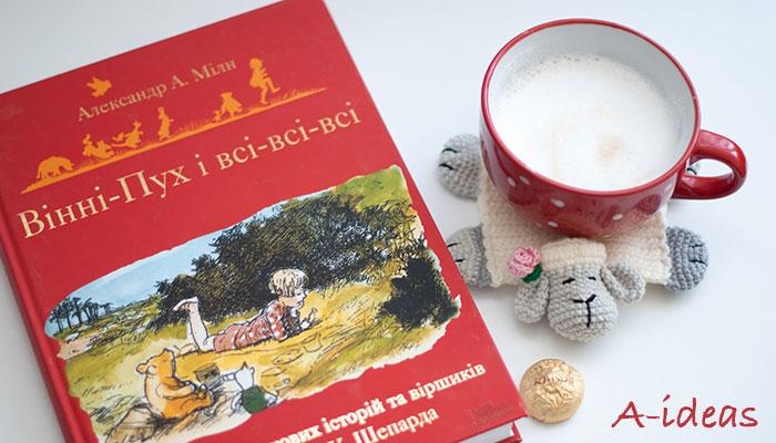 Лучшие книги для дошкольников