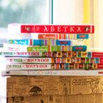 Мамы рекомендуют: лучшие книги для дошкольников